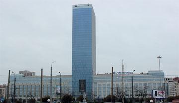 Leader Tower